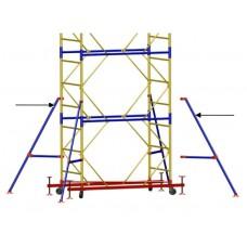 Комплект стабилизаторов к вышке-туре