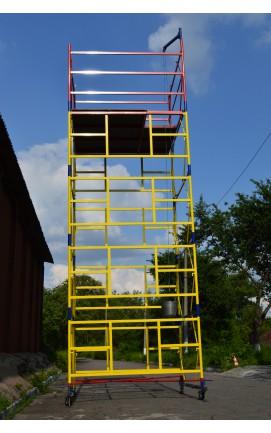 Вышка строительная металлическая передвижная 2 х 2 (6+1). Для ремонтно-строительных работ на высоте до 9,6м